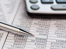 Калькулятор и финансовый отчет