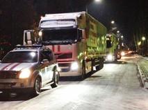 Колонна с гуманитарной помощью для жителей Донбасса