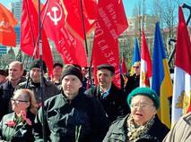 Митинг Компартии Украины