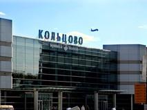 """Аэропорт """"Кольцово"""" в Екатеринбурге"""