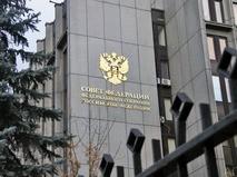 Здание Совета Федерации России