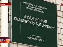 Больница 5 волгоград краснооктябрьского района официальный сайт