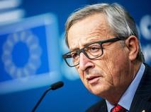 Глава Еврокомиссии Жан-Клод Юнкер