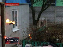 Дом начальника районного отдела полиции Харьковской области