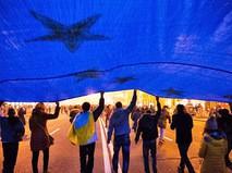 Митинг за евроинтеграцию на Украине