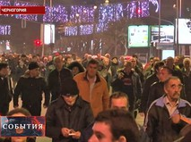 Акция протеста в Черногории