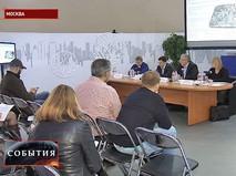 "Круглый стол ""Школы инвесторов"""