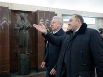 """Сергей Собянин осматривает станцию метро """"Бауманская"""""""