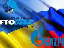 """""""Нафтогаз Украины"""" и """"Газпром"""""""