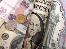 Рубли и доллары
