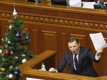 Олег Ляшко во время заседания Верховной Рады Украины