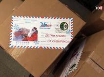 Новогодние подарки для детей Крыма
