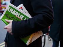 Французское сатирическое издание Charlie Hebdo