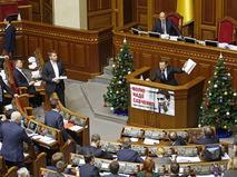 Украина. Зима незалежности