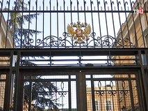 Посольство России в Стамбуле