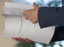 Доклад независимой комиссии WADA