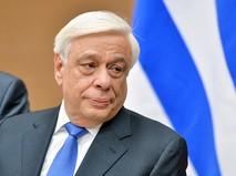 Президентом Греческой Республики Прокопис Павлопулос