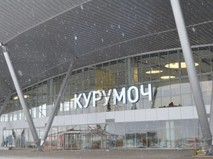 Международный аэропорт Самары Курумоч
