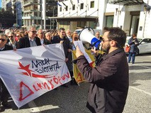 Акция протеста в Греции