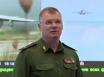 Официальный представитель Минобороны России генерал-майор Игорь Конашенков