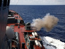 Стрельба с корабля