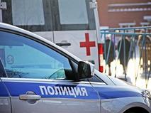 Автомобили полиции и скорой помощи