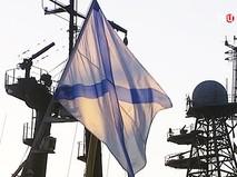 Андреевский флаг на корабле ВМФ России