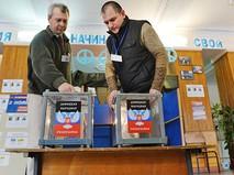 Выборы в ДНР