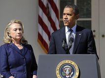 Хиллари Клинтон и Барак Обама