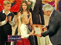 Награждение победителей конкурса юных талантов