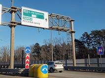 Съезд с МКАД на платную трассу М11 Москва - Санкт-Петербург, в Химки и в центр столицы на Бусиновской развязке