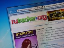 Главная страница сайта RuTracker.org