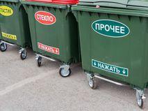 Мусорные контейнеры на городской улице