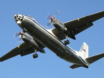 Самолет Ан-30Б