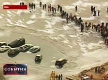 Автомобили на льду