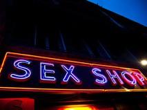 Интим-магазин секс-шоп