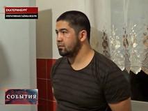 Задержанные на Урале члены ИГ