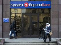 "Банк ""Кредит Европа банк"""