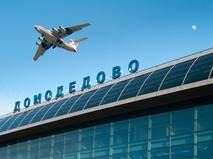 "Московский аэропорт ""Домодедово"""