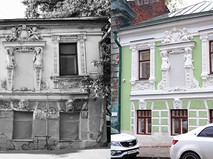 """""""Дом с кариатидами"""" до и после реставрации"""