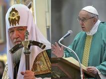 Патриарх Кирилл и Папа Франциск
