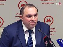 Начальник Московского метрополитена Дмитрий Пегов во время пресс-конференции