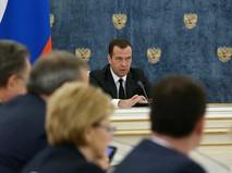 Председатель правительства РФ Дмитрий Медведев проводит совещание о повышении эффективности расходов