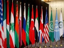 Флаги Международной группы по поддержке Сирии