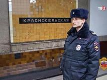 """Полицейский спасший женщину на станции метро """"Красносельская"""""""