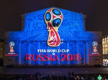 Логотип чемпионата мира-2018 по футболу