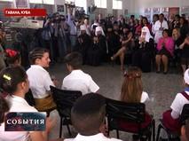 Патриарх Кирилл во время посещения реабилитационного центра в Гаване