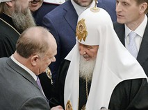 Патриарх Московский и всея Руси Кирилл и лидер КПРФ Геннадий Зюганов