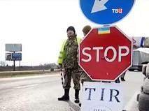 Блокада российских фур на Украине