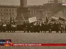 """11 Смотрите в 23:05 на канале """"ТВ Центр"""" репортаж """"Страна, которую не жалко"""""""